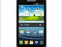 Samsung Galaxy Victory 4G LTE: Android-смартфон с 4-дюймовым дисплеем